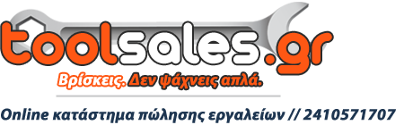 TOOLSales.GR | Online Κατάστημα πώλησης εργαλείων